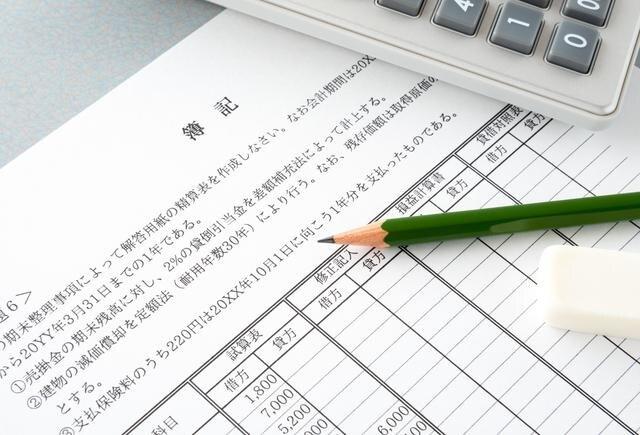中小企業診断士の関連資格をピックアップ! 本当に役立つ資格6選