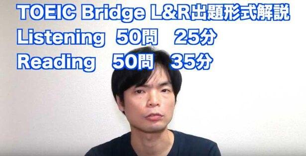 『角川パーフェクト過去問シリーズ』の英語の解答・解説も担当しているモリテツ先生こと森田鉄也先生