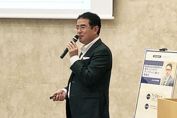 登壇した立教大学ビジネススクール教授の田中道明氏