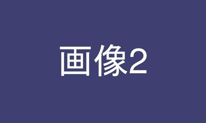 8割が赤だと思う東京タワーは実は赤じゃない! 名称は一般公募だった/毎日雑学