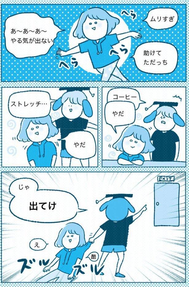 『東大「ずる勉」英語』(ぱる出版)より。「家で勉強できなくても100%問題ない」とただっちさん