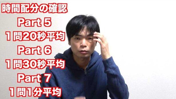 """TOEIC前日&当日の""""勝てる""""過ごし方を""""満点86回""""モリテツ先生が解説2"""