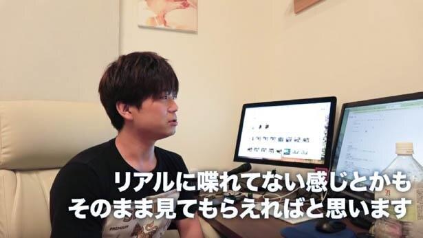 【実験】バカがオンライン英会話を100時間やってみた結果/タロログ