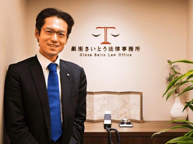 ハラスメント問題に詳しい、弁護士の齋藤健博氏