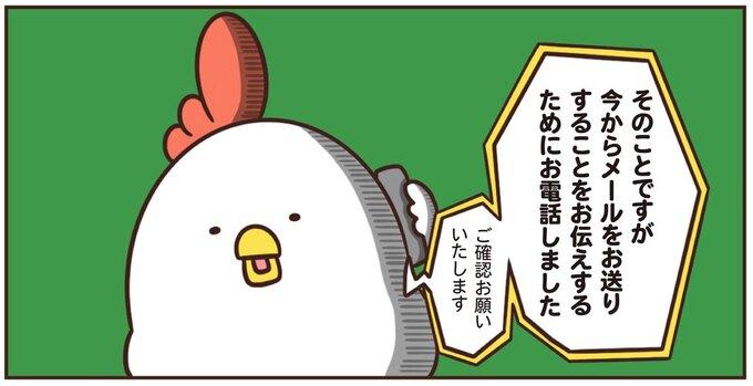 謎の社内ルールがある【毎日でぶどり】/橋本ナオキ