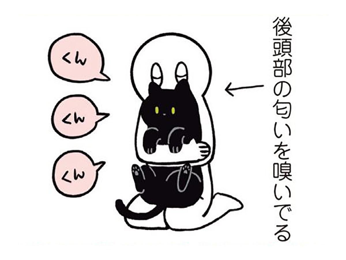ねこ吸いが止まらない…! 後頭部がいい匂いすぎる件/黒猫ろんと暮らしたら(7)