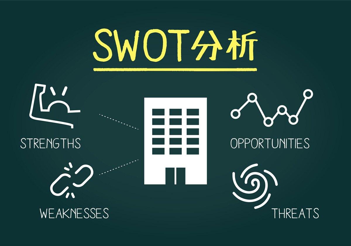 使えなければ中小企業診断士失格? 「SWOT分析」を徹底解説/LEC人気講師の診断士講座⑤