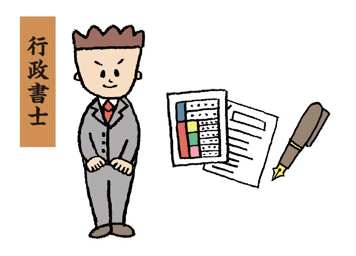TAC講師が直伝! 行政書士試験問題の解き順&時間配分/行政書士 はじめの一歩【TAC】⑤