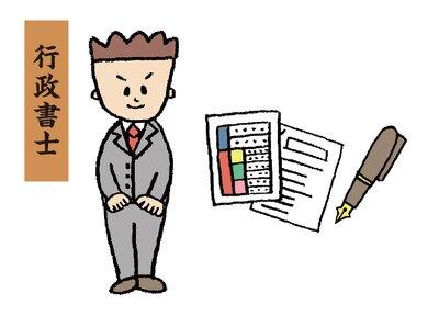 TAC講師が直伝! 行政書士試験の解き順&時間配分/行政書士 はじめの一歩【TAC】⑤