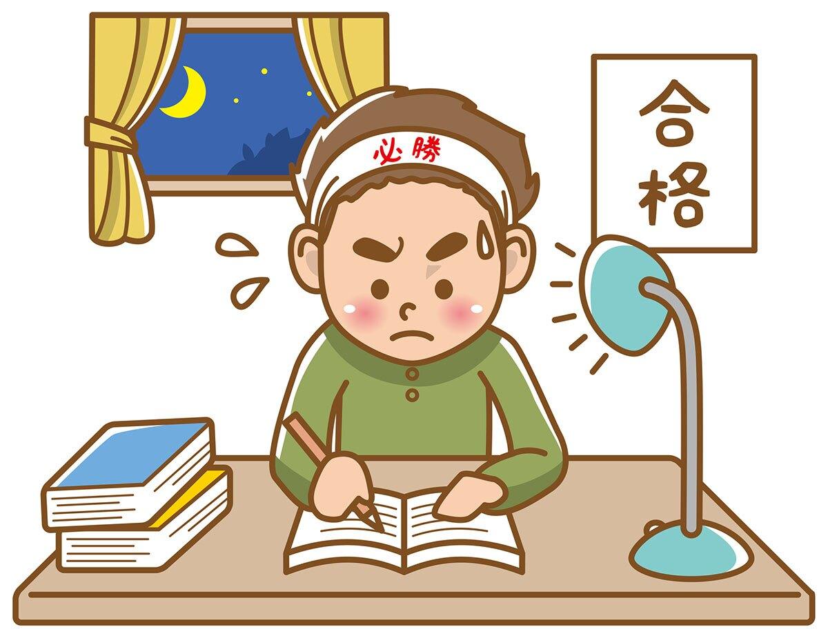 独学で宅建士! おすすめのテキスト・過去問集は?/宅建士 はじめの一歩【TAC】(5)