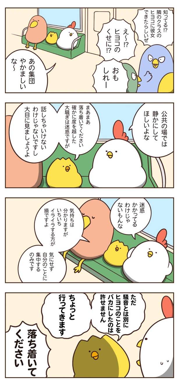 絵:橋本ナオキ