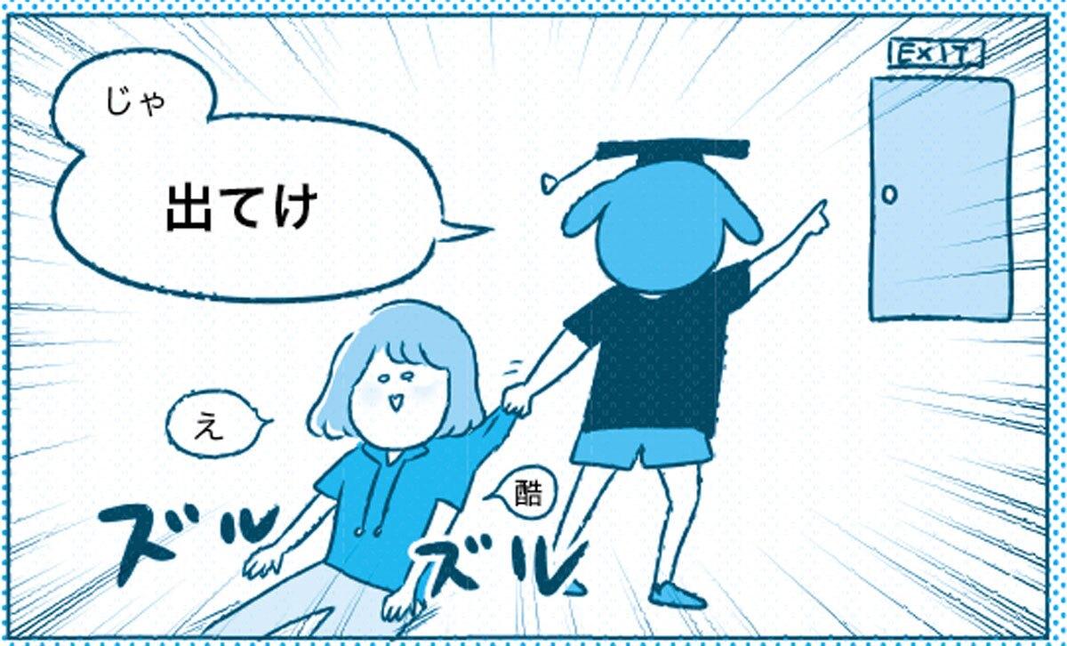 家で勉強できなくても100%問題ない理由/東大「ずる勉」(14)