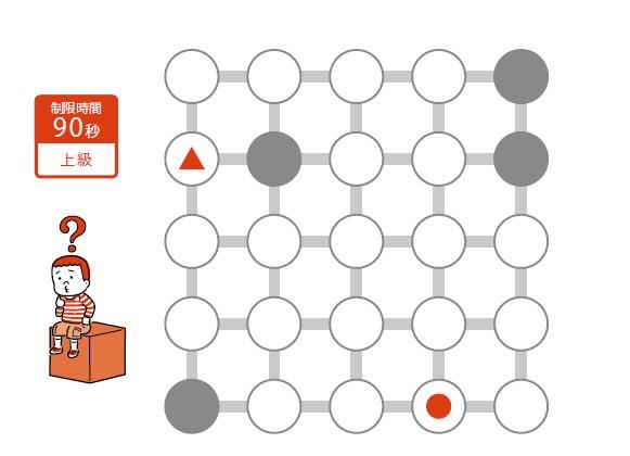 ▲からスタートして、ゴールの●まで進む迷路パズルです。●を通らずにゴールまで進んでください。