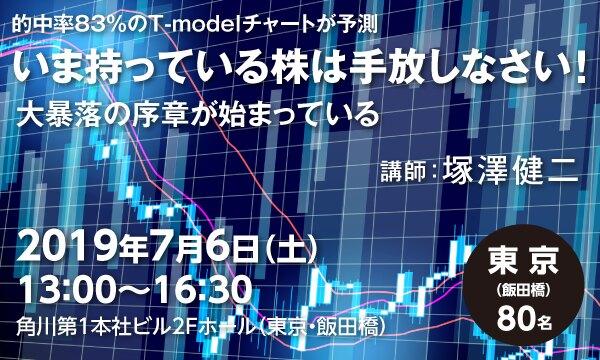 株価 集英社